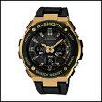 GST-W100G-1AJF CASIO カシオ G-SHOCK Gショック メンズ腕時計 ソーラー 電波時計 世界6局 G-STEEL Gスチールシリーズ ワールドタイム 国内正規品