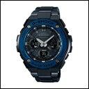 新品 即日発送 カシオ Gショック Gスチール ソーラー 電波 時計 メンズ 腕時計 GST-W110BD-1A2JF