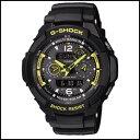 新品 即日発送 カシオ Gショック スカイコクピット ソーラー 電波 時計 メンズ 腕時計 GW-3500B-1AJF