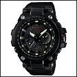 MTG-S1000BD-1AJF CASIO カシオ G-SHOCK Gショック メンズ腕時計 タフソーラー 電波時計 スマートアクセス トリプルGレジスト アナログ ブラック 正規品