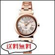 【即日発送】 SEIKO セイコー LUKIA ルキア レディース腕時計 SSVE068 ソーラー 電波時計 限定モデル2000本 ピンクゴールド 国内正規品
