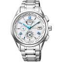 シチズン エクシード ダブルダイレクトフライト ソーラー 電波 時計 メンズ 腕時計 AT9110-58A
