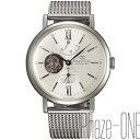 新品 即日発送可 オリエント オリエントスター モダンクラシックスケルトン 自動巻き 手巻き 時計 メンズ 腕時計 WZ0161DK