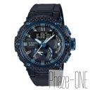 新品 即日発送可 カシオ Gショック G-STEEL Bluetooth ソーラー 時計 メンズ 腕時計 GST-B200X-1A2JF