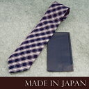 ネクタイ/日本製/made in Japan/チェック柄/紺色のチーフ付き/tai-cj-14