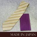ネクタイ/日本製/made in Japan/パープル色のチーフ付き/tai-cj-11