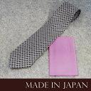 ネクタイ/日本製/made in Japan/ピンクのチーフ付き/tai-cj-7