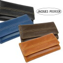 キーケース メンズ JACQUES POIRIER ジャック ポワリエ 牛革 インテリジェンス メンズスタイル キーリング レザー 男性用 紳士用 JP-5008
