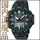 【国内正規品】カシオ 腕時計 プロトレック マルチバンド6 ソーラー 電波時計 【PRW-6100FC-1JF】