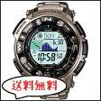 PRW-2500T-7J CASIO カシオ PRO TREK プロトレック メンズ腕時計 F ソーラー 電波時計 マルチバンド6 国内正規品 pt-015