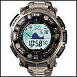 CASIO カシオ プロトレック ソーラー 電波 時計 メンズ 腕時計 PRW-2500T-7JF