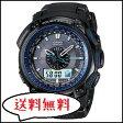 【即日発送】 PRW-5000Y-1JF CASIO カシオ PROTREK プロトレック メンズ腕時計 タフソーラー TOUGH MVT 世界6局電波時計 国内正規品