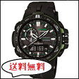【即日発送】 PRW-6000Y-1AJF CASIO カシオ PROTREK プロトレック メンズ腕時計 タフソーラー 電波時計 マルチバンド6 トリプルセンサーVer.3搭載 国内正規品
