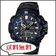 PRW-6000YT-1BJF CASIO カシオ PROTREK プロトレック メンズ腕時計 ソーラー 電波時計 トリプルセンサーVer.3搭載 世界6局 マルチバンド6 国内正規品