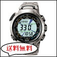 【即日発送】 PRX-2000T-7JF CASIO カシオ PROTREK プロトレック MANASLU マナスル メンズ腕時計 ソーラー電波時計 正規品
