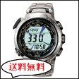 PRX-2000T-7JF CASIO カシオ PROTREK プロトレック MANASLU マナスル メンズ腕時計 ソーラー電波時計 正規品