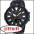 PRX-8000YT-1JF CASIO カシオ PRO TREK プロトレック メンズ腕時計 ソーラー 電波時計 MANASLU マナスル 世界6局 マルチバンド6 トリプルセンサーVer.3 国内正規品
