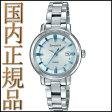 【国内正規品】カシオ シーン ボヤージュシリーズ ソーラー 時計 シンプルワールドタイム レディース 腕時計 【SHW-1900D-7AJF】