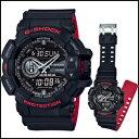 新品 即日発送 CASIO カシオ Gショック ブラック アンド レッド シリーズ デジアナ 時計 メンズ 腕時計 GA-400HR-1AJF