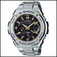 CASIO カシオ Gショック Gスティール ソーラー 電波 時計 メンズ 腕時計 GST-W110D-1A9JF