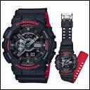 新品 即日発送 CASIO カシオ Gショック デジアナ 時計 メンズ 腕時計 GA-110HR-1AJF