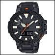 【即日発送】 PRX-8163YT-1JR CASIO カシオ PRO TREK プロトレック メンズ腕時計 ソーラー 電波時計 MANASLU マナスル 世界限定300本 マナスル登頂60周年記念モデル 国内正規品