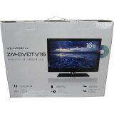 �ڿ��� ¨��ȯ���� ZM-DVDTV16 ��ZM-16BI ZM-F16TV�� ��ܥ�塼����� 16�� DVD�ץ졼�䡼��¢ �վ��ƥ�� �֥�å� Revolution
