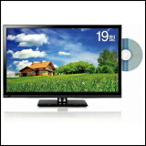 新品 即日発送 レボリューション 19型 DVD プレーヤー 内蔵 液晶 テレビ ZM-19DTB ( ZM-19TVD ZM-T19WDZM-19DWB ZM-19DTV ZM-19BI ZM-D19TV )