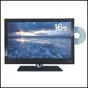 【新品 即日発送】 ZM-S16TV (ZM-16BI ZM-F16TV ZM-DVDTV16) レボリューション 16型 DVDプレーヤー内蔵 液晶テレビ ブラック Revolution