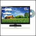 【新品 即日発送】 ZM-19DTV レボリューション 19型 DVDプレーヤー内蔵 液晶テレビ ブラック Revolution