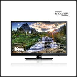新品 即日発送 19V型 地上波ハイビジョン 液晶テレビ STAYER GRANPLE HDMI端子2ポート搭載 19TVN-CT