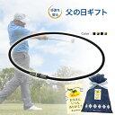 ファイテン 父の日ギフト (RAKUWA磁気チタンネックレスBULLET)   松山英樹プロ愛用のネックレスをゴルフ好きのお父さんへ