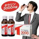 ファイテン タウリン3000 1ケース(10本)  【メール便不可】タウリン3000mg配合!滋養強壮・肉体疲労時の栄養補給に。