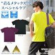 ファイテン プレミアム半袖Tシャツ (メタックス)  【送料無料】肩・背中・腰の筋肉や骨に沿ってメタックスを配置。着るボディケアTシャツ。