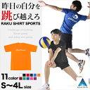 ファイテン RAKUシャツSPORTS (吸汗速乾) 半袖 ロゴ入り スポーツウェア バレー Tシャ