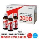ファイテン タウリン3000 1ケース(10本)
