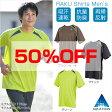 【50%OFF】ファイテン RAKUシャツ メンズ