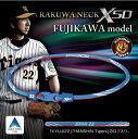 藤川選手モデルのネックが初登場!メール便は送料無料!ファイテン RAKUWAネックX50 '10藤川モデル