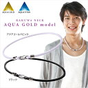 Phi ten RAKUWA neck aqua gold model