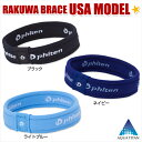Phi ten RAKUWA breath USA model
