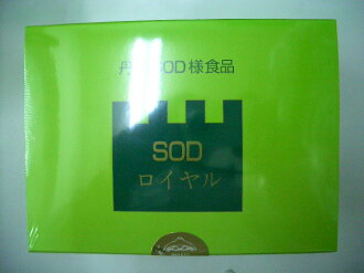 3 g of Niwa SOD royal mild types *120