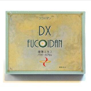 シーフコイダン DX capsule