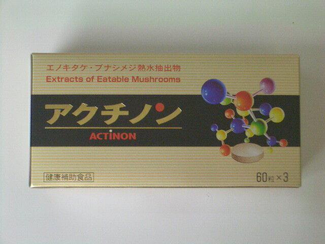 アクチノン 60 tablets 6 pieces