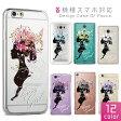 各機種対応 スマホケース カバー 花の髪飾り カラフル / フラワーオーナメント ハードケース iPhone6S/6 Plus SE アイフォン各種 Xperia Z5 Z4 GALAXY S7 S6 エクスペリア ギャラクシー Nexus ネクサス ゼンフォン ZenFone 05P18Jun16