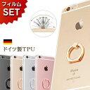 【強化ガラスフィルムセット】iphone xr ケース ip...