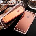 【ミラーケース】IPHONE CASE アクセサリー iPhone6s iPhone6s Plus アイフォン6s 4.7 アイフォン6s プラス 5.5 背面カバー ミラーケース スマホケース カバー 超軽量 スリム シリコン 鏡面ミラー ゴールド シルバー ローズゴールド ブラック 人気 全4色 送料無料