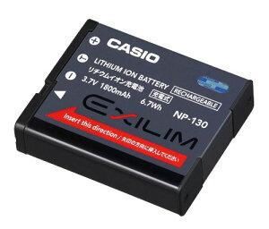 デジタル リチウム ネコポス バッテリー