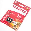 ┼ь╝╟ TOSHIBA microSDHCелб╝е╔ 16GB │д│░е╤е├е▒б╝е╕╚╟ ╩╤┤╣еве└е╫е┐╔╒дн EXCERIA Class10 UHS-I U1 R:90MB/s бб┴ў╬┴╠╡╬┴бждвд╣│┌┬╨▒■б┌есб╝еы╩╪б█