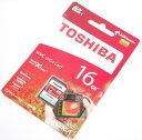 東芝 TOSHIBA SDHCカード 16GB クラス10 90MB/s 高速 EXCERIAシリーズ 海外パッケージ版 (SDカード メモリーカード) 送料無料【メール便の場合】