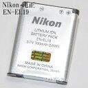 Nikon ニコン  EN-EL19 純正品  送料無料【メ...